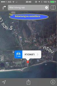 Wat Klong sai2